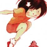 JumpingIcon